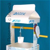 Milk Carton Crafts: Well