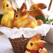 Cute Bunny Bread