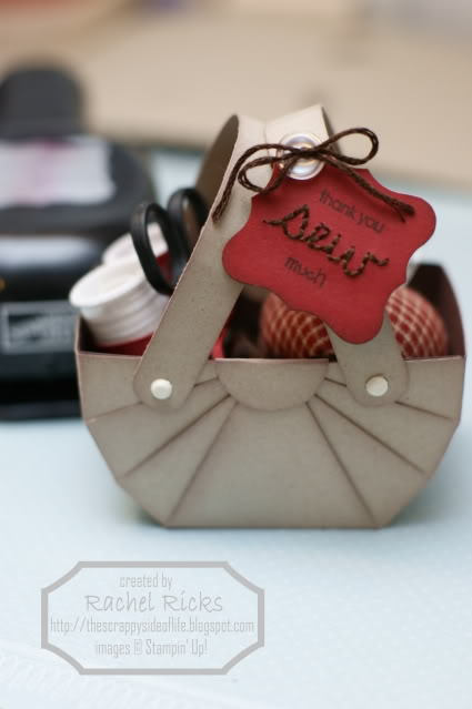 DIY Paper Basket Tutorial